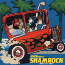 カラオケで盛り上がる曲「ウーバーワールド」の「SHAMROCK」を収録したCDのジャケット写真。