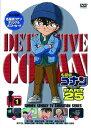 名探偵コナン PART 25 Volume1 [ 高山みなみ ]