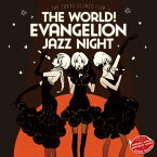 The world! EVAngelion JAZZ night =The Tokyo 3 Jazz club= [ Shiro SAGISU ]