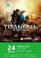 Xbox Live 24ヶ月 ゴールドメンバーシップ タイタンフォール エディションの画像