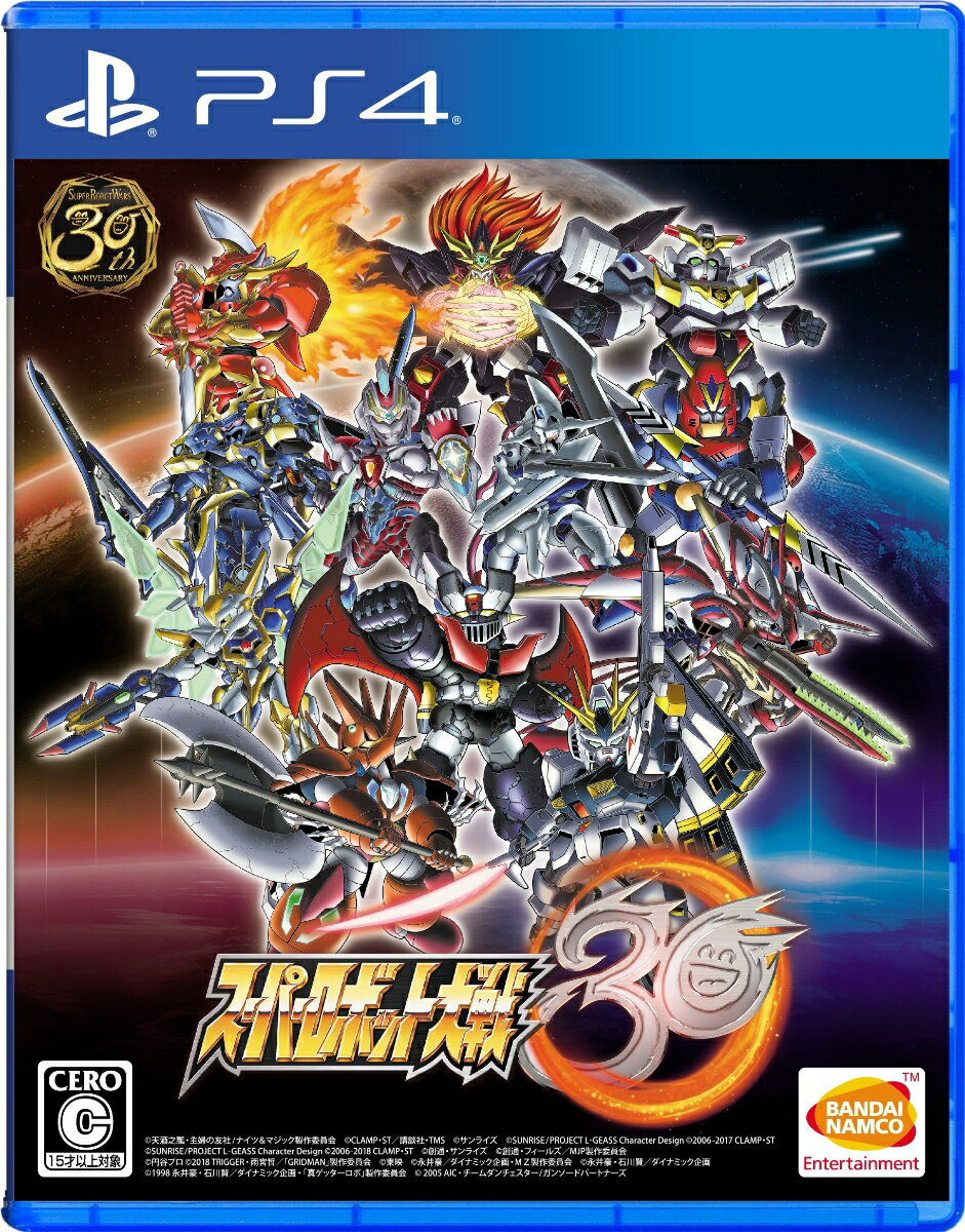 プレイステーション4, ソフト 30 PS4()