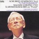 シューベルト:交響曲 第8番「未完成」 ワーグナー:「前奏曲と聖金曜日の音楽」