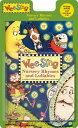 Wee Sing Nursery Rhymes and Lullabies [With CD] WEE SING NURSERY RHYMES & LULL (Wee Sing (Paperb...