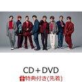【先着特典】STOP FOR NOTHING (CD+DVD)(オリジナルポスター)