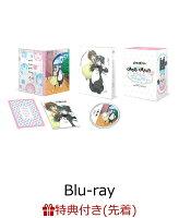 【先着特典】くまクマ熊ベアー 第1巻≪くまゆるとくまきゅうのもふもふクッションカバー付き完全数量限定版≫【Blu-ray】(描き下ろしイラスト入りエコバッグ)