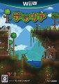 テラリア Wii U版の画像