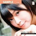 【送料無料】AKB48 指原 莉乃 [2012 TOKYOデートカレンダー]