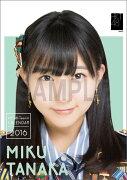 (卓上) 田中美久 2016 HKT48 カレンダー