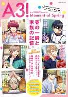 A3! ドキュメンタリーブック01 Moment of Spring