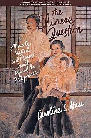 The Chinese question画像