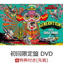 【先着特典】SHONEN CHRONICLE (初回限定盤 CD+DVD) (オリジナルステッカー付...
