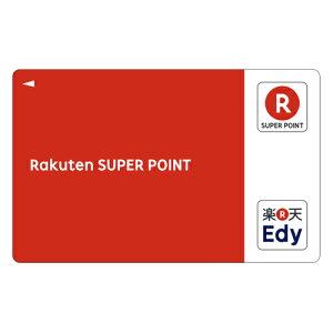 【楽天ブックスならいつでも送料無料】【新登場】Edy-Rポイントカード 赤