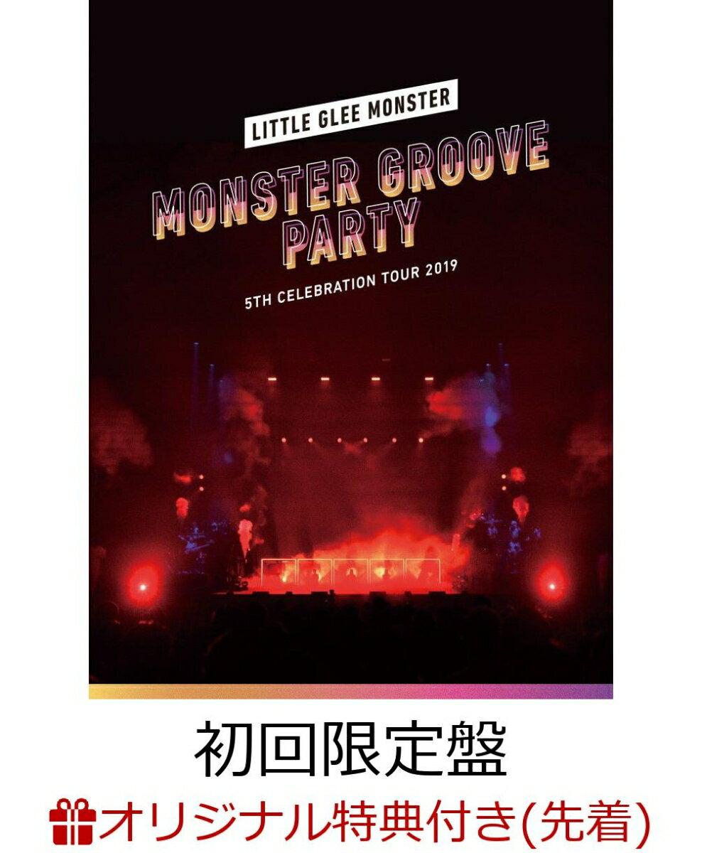 【楽天ブックス限定先着特典】Little Glee Monster 5th Celebration Tour 2019 〜MONSTER GROOVE PARTY〜(初回生産限定盤) (リボンバンド(5色ランダム)付き)