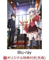 【楽天ブックス限定特典+先着特典】Charlotte Blu-ray Disc BOX 【完全生産限定版】(A3クリアポスター&貼ってはがせるクリアポスター)【Blu-ray】