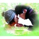 シークレット・ガーデン Original Soundtrack(CD+DVD) [ (オリジナル・サウンドトラック) ]