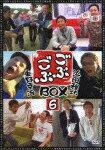 ごぶごぶBOX6