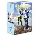 和牛のA4ランクを召し上がれ!初回生産限定BOX(DVD3巻+番組オリジナル<おれのあいかた>Tシャツ)