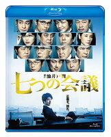 七つの会議 通常版Blu-ray【Blu-ray】