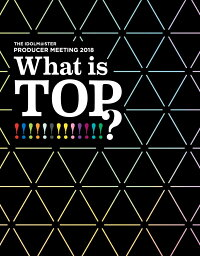 THE IDOLM@STER PRODUCER MEETING 2018 What is TOP!!!!!!!!!!!!!? EVENT Blu-ray PERFECT BOX
