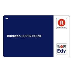 【新登場】Edy-Rポイントカード 青