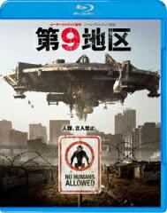 【送料無料】第9地区【Blu-ray】 [ シャールト・コプリー ]