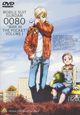 機動戦士ガンダム0080 ポケットの中の戦争 vol.1画像