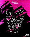 GLAY × HOKKAIDO 150 GLORIOUS MILLION DOLLAR NIGHT vol.3(DAY1&2)【Blu-ray】 [ GLAY ]