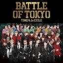 【楽天ブックス限定先着特典】BATTLE OF TOKYO TIME 4 Jr.EXILE (CD ONLY)(オリジナルチケットホルダー(グループ別全4種よりランダム1種)) [ GENERATIONS,THE RAMPAGE,FANTASTICS,BALLISTIK BOYZ from EXIL