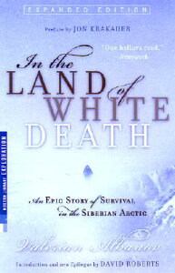 In the Land of White Death: An Epic Story of Survival in the Siberian Arctic IN THE LAND OF WHITE DEATH-ML (Modern Library Exploration) [ Valerian Albanov ]