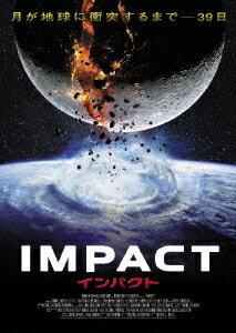 【楽天ブックスならいつでも送料無料】IMPACT インパクト【完全版】 [ デヴィッド・ジェームス...