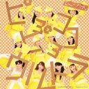 【送料無料】ピョコピョコ ウルトラ(初回限定A)(CD+DVD)