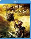 【送料無料】【BD2枚3000円5倍】タイタンの戦い【Blu-ray】 [ サム・ワーシントン ]