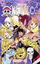 ONE PIECE 88 (ジャンプコミックス) [ 尾田 ...