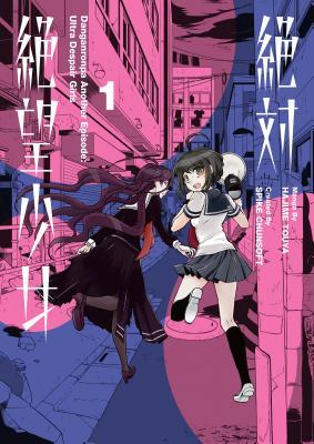 Danganronpa Another Episode: Ultra Despair Girls Volume 1画像