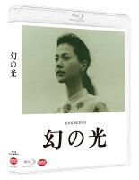 幻の光【Blu-ray】