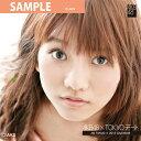 【送料無料】AKB48 高城 亜樹 [2012 TOKYOデートカレンダー]