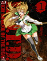 学園黙示録 HIGHSCHOOL OF THE DEAD 1【Blu-ray】