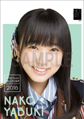 (卓上) 矢吹奈子 2016 HKT48 カレンダー【生写真(2種類のうち1種をランダム封入)…