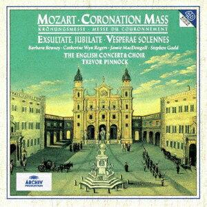 モーツァルト:戴冠式ミサ エクスルターテ・ユビラーテ、ヴェスペレ画像