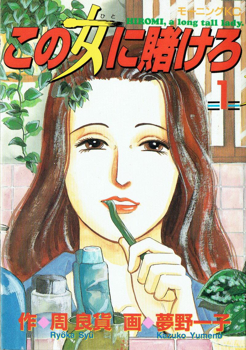 山田 太平