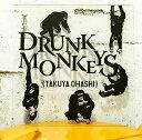 Drunk Monkeys [ 大橋卓弥 ]