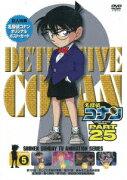 名探偵コナン PART 25 Volume5