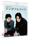 ワンダフルライフ【Blu-ray】 [ ARATA(井浦新) ]
