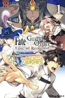 Fate/Grand Order -Epic of Remnant- 亜種特異点II 伝承地底世界 アガルタ アガルタの女 (1)