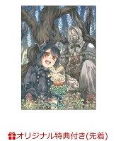 【楽天ブックス限定先着特典】ソマリと森の神様 上巻(ポストカード3枚セット付き)【Blu-ray】