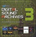 タイトーデジタルサウンドアーカイブス -ARCADE- Vol.3 [...