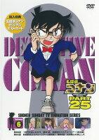 名探偵コナン PART 25 Volume6