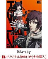 【全巻購入特典】アクダマドライブ 第1巻(初回限定版)【Blu-ray】(全巻収納BOX)