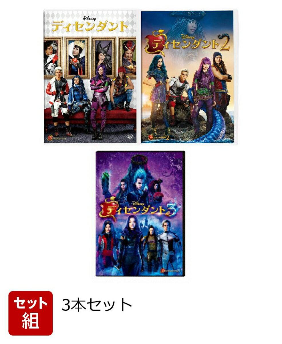 【セット組】ディセンダント コンプリート3本セット