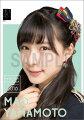 (卓上) 山本茉央 2016 HKT48 カレンダー